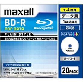 マクセル データ用BD−R (1〜4倍速対応/25GB)20枚パック BR25PPLWPB20S