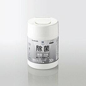 エレコム ELECOM ウェットティッシュ/除菌/ボトル/30枚 WC−AG30N