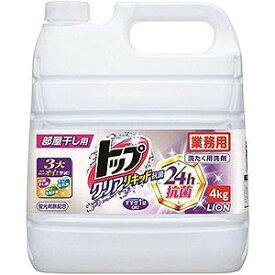 ライオン トップクリアリキッド 抗菌4kg トツプクリアリキッド4KG