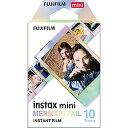 富士フイルム FUJIFILM チェキ インスタントカラーフィルム instax mini用フィルム 「MERMAID TAIL(マーメイドテイル)」 1パック(10枚入) INSTAXMINIMERMAIDTAI