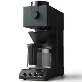 ツインバード 全自動コーヒーメーカー CM−D465B