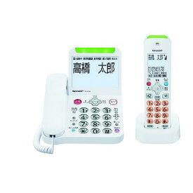 シャープ SHARP 「子機1台」あんしん機能強化モデル電話機 JD−AT90CL