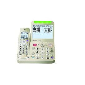 シャープ SHARP 「親機コードレス/子機なし」あんしん機能強化モデル電話機  JD−AT95C