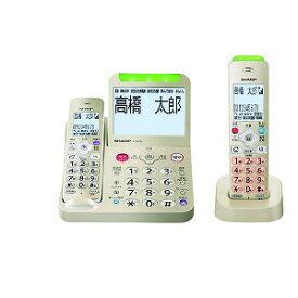 シャープ SHARP 「親機コードレス/子機1台」あんしん機能強化モデル電話機 JD−AT95CL