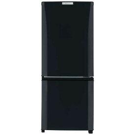 三菱 MITSUBISHI 2ドア冷蔵庫 [146L/右開きタイプ] Pシリーズ MR−P15E−B(標準設置無料)