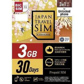 IIJ BIC SIM Japan Travel SIM 3GB (Type I) IMB284(マルチ
