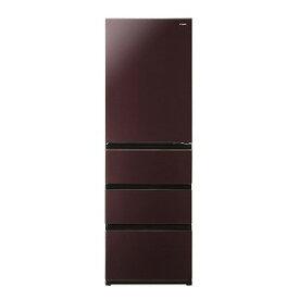 アクア AQUA 4ドア冷蔵庫(458L) AQR−VZ46JL(T) クリアモカブラウン(標準設置無料)