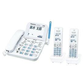 パナソニック Panasonic コードレス電話機(子機2台付き) VE−GZ62DW−W ホワイト