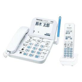 パナソニック Panasonic コードレス電話機(子機1台付き) VE−GZ62DL−W ホワイト