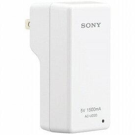 ソニー SONY USB ACアダプター AC‐UD20