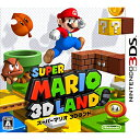 任天堂 ニンテンドー3DSソフト スーパーマリオ 3Dランド(送料無料)