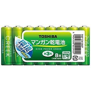 東芝 「単3形乾電池」マンガン乾電池 8本パック R6P EM 8MP