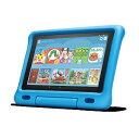 Amazon Fire HD 10 キッズモデル ブルー 子ども向けタブレット (10 インチ HD ディスプレイ)32GB B07KD87XRM