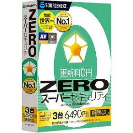 ソースネクスト ZERO スーパーセキュリティ 3台 ZEROスーパーセキユリテイ3ダイ