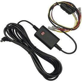ケンウッド ドライブレコーダー用車載電源ケーブル/バッテリー過放電防止機能/オフタイマー機能 CA−DR350