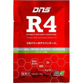 DNS サプリメント R4 アルティメット リカバリー アドバンテージ(レモンライム風味/45g) D11000520103