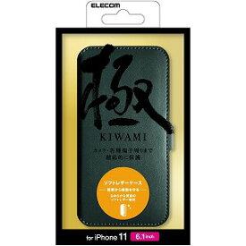 エレコム ELECOM iPhone 11 ソフトレザーケース 超極み 磁石付 グリーン PMCA19CPLFY2GN
