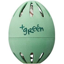 ドウシシャ アンドグリーン 鮮度保持エッグ グリーン(1個入) GE1GR