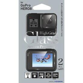 DEFF 「ビックカメラグループオリジナル」GoPro HERO8専用 強化ガラスフィルム BKS−GP8G2F