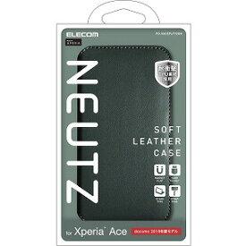 エレコム ELECOM Xperia Ace ソフトレザーケース 磁石付 グリーン PD−XACEPLFY2GN