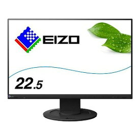 EIZO PCモニター FlexScan スタンドあり[22.5型/ワイド/WUXGA(1920×1200)] EV2360BK