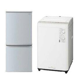 新生活 一人暮しまんぞく2点パック1 冷蔵庫(シルバー)(標準設置無料)