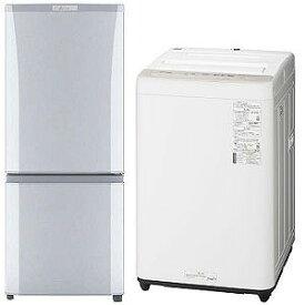 新生活 一人暮しまんぞく2点パック2 冷蔵庫(シルバー)(標準設置無料)