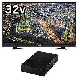 新生活 【録る+見る】32型液晶テレビ2点セット2