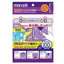 マクセル ワンタッチCD/DVD不織布ケース(50枚パック) RBFSY‐50WH (ホワイト)