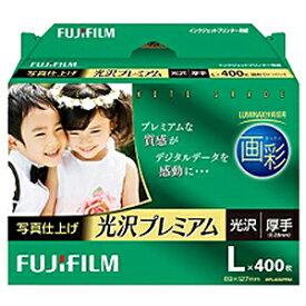 富士フイルム 画彩 写真仕上げ 光沢プレミアム WPL400PRM