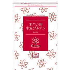 パナソニック Panasonic 小麦グルテン(500g×2) GOPAN専用 SD‐PGR10