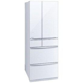 三菱 MITSUBISHI 6ドア冷蔵庫 MXシリーズ (フレンチドアタイプ /572L) MR−MX57F−W(標準設置無料)