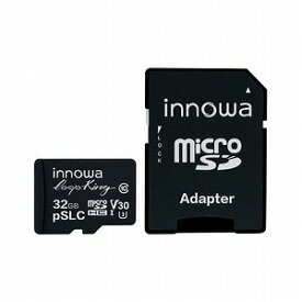 innowa Loop King pSLC microSDカード 9301