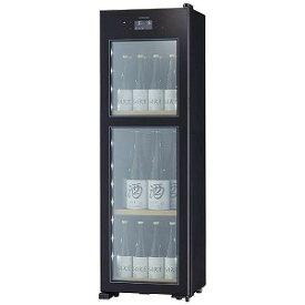 さくら製作所 低温冷蔵クーラー ZERO CHILLED [20本/右開き] OSK20−B ブラック(標準設置無料)