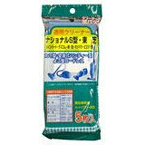 小泉成器 掃除機用紙パック (5枚入)  STS−001