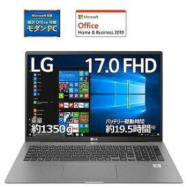 LGエレクトロニクス ノートパソコン gram [17.0型/intel Core i7/SSD:512GB/メモリ:16GB/2020年2月モデル] 17Z90N−VA74J1 ダークシルバー