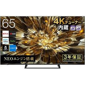 ハイセンス 65V型4K対応液晶テレビ [4Kチューナー内蔵/YouTube対応] 65S6E(標準設置無料)