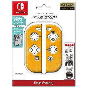 キーズファクトリー Joy−Con TPU COVER for Nintendo Switch NJT−001−5 オレンジ