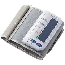エレコム ELECOM エクリア上腕式血圧計(Bluetooth対応) HCM−AS01BTWH