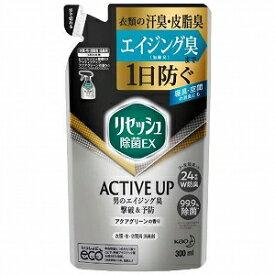 花王 リセッシュ除菌アクティブアップ 詰替え リセEXアクティブUカエ(300