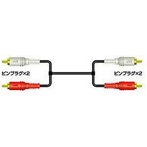 JVC・ビクター AVコード ピンプラグ×2⇔ピンプラグ×2 (2.0m) CN‐181G
