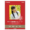 Canon 写真用紙・光沢 ゴールド A4 100枚 GL‐101A4100