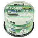 マクセル データ用DVD−R(1−16倍速対応/4.7GB)50枚スピンドルケース DRD47WPD.50SP
