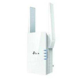 TPLINK 無線LAN(Wi−Fi)中継機 AX1500 [Wi−Fi 6(ax)/ac/n/a/g/b] RE505X
