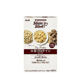 アサヒグループ食品 スリムアップスリム 大豆プロテインスナック(黒糖きな粉) 80g(20g×4袋)