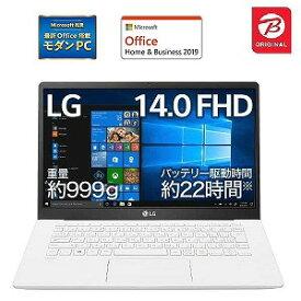 LGエレクトロニクス ノートパソコン gram ホワイト [14.0型 /intel Core i5 /SSD:256GB /メモリ:8GB /2020年2月モデル] 14Z90N−VR51J1