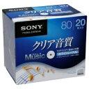 ソニー 録音用CD−R(80分)20枚パック 20CRM80HPWS