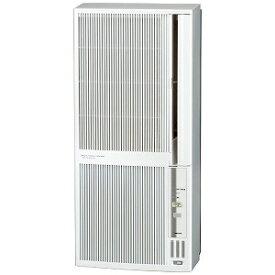 コロナ CORONA 窓用エアコン 冷暖房兼用タイプ [オートドレン/冷房・暖房兼用] CWH−A1820−WS シェルホワイト