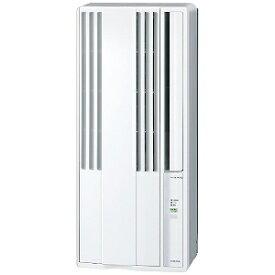 コロナ CORONA 窓用エアコン 冷房専用 スタンダードシリーズ [ノンドレン/冷房専用] CW−F1620−WS シェルホワイト