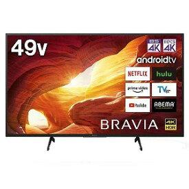 ソニー SONY 49V型4K対応液晶テレビ「BRAVIA」[4Kチューナー内蔵/YouTube対応]KJ−49X8000H(標準設置無料)